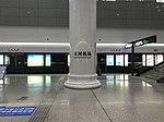 Platform of Tianhe International Airport Station from train of Wuhan Metro Line 2.jpg