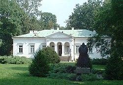 Poland Czarnolas - Kochanowski's Museum.jpg