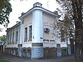 Poltava Town's Mansion.JPG