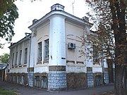 Poltava Town's Mansion.JPG