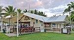 Port Douglas Yacht Club, 2015 (01).JPG