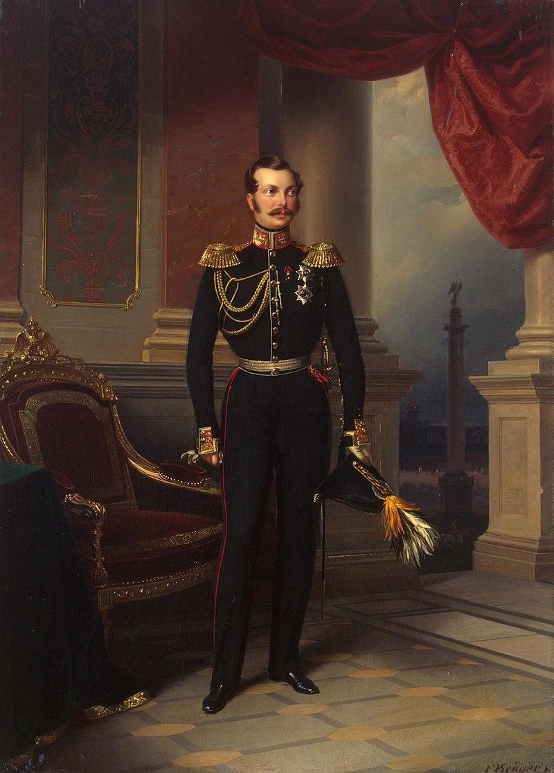 Портрет великого князя Александра Николаевича.jpg