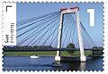 Postzegel Tuibrug bij Heusden, uitgiftedatum 2015-03-30.jpg