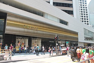 Prada -  Prada Chater Road, Hong Kong.