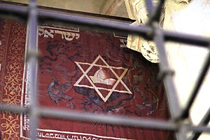 Star of David - Historical flag of the Jewish Community in Prague