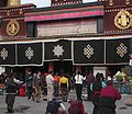 Prayer and prostration in front of the Jokhang.jpg