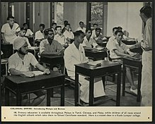 Education in malaysia wikipedia this image from the national archives uk primary education is available throughout malaya in tamil chinese and malay while children of all races attend malvernweather Gallery
