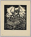 "Print, 1848, Plate V, ""Sest Dob Nashi Historie"" Portfolio, 1921 (CH 18684943-2).jpg"