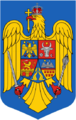 Proposed new Coat of Arms of Romania.PNG