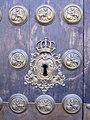 Puerta en la Universidad de Sevilla (3851314655).jpg
