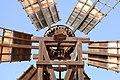 Puerto del Rosario Tefia - FV-207 - windmill 07 ies.jpg