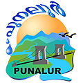 Punalur illustration 400.jpg