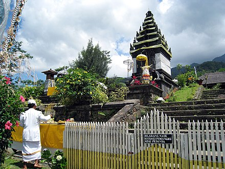 A Hindu shrine dedicated to Sri Baduga Maharaja in Pura Parahyangan Agung Jagatkarta, Bogor. Hinduism has left a lasting impact in Indonesian art and culture. Pura Parahyangan Agung Jagatkartta, Candi Siliwangi Shrine.jpg