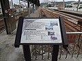 Qidu Marshalling Yard and DR1000 plaque, TRA Qidu Station Platform 2C 20180616.jpg