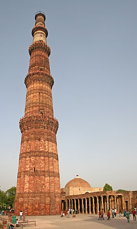 Qutb Minar Tower.jpg