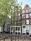 rm763 amsterdam - brouwersgracht 56