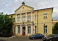 RO VL Ramnic courthouse 1.jpg