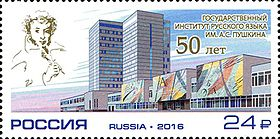 памятник в москве пушкину фото