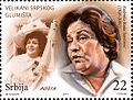 Radmila Savićević 2013 Serbian stamp.jpg