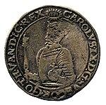 Raha; markka - ANT3-396 (musketti.M012-ANT3-396 1).jpg