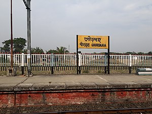 Railway stations of Baruipur to Canning Line 01.jpg