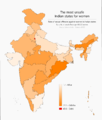 Rates of sexual offences against women in Indian states - 2015.png