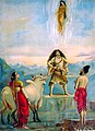 Ravi Varma-Descent of Ganga.jpg