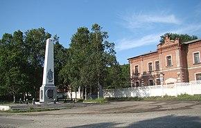 история села междуречье приморского края