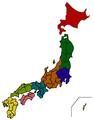 Regionen japans.png