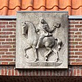 Relief Postbode Heerenweg Heiloo.jpg