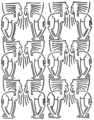 Repeating creature pattern by Ernest A Batchelder.png