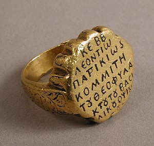 Opsikion - Signet ring of Leontios, patrikios and Count of the God-guarded imperial Opsikion