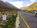 Road (N-15) in Khyber Pakhtunkhwa.jpg
