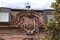 Rockenhausen Amtsgericht.jpg
