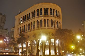 Hiranandani Gardens, Mumbai - Rodas hotel opposite Galleria