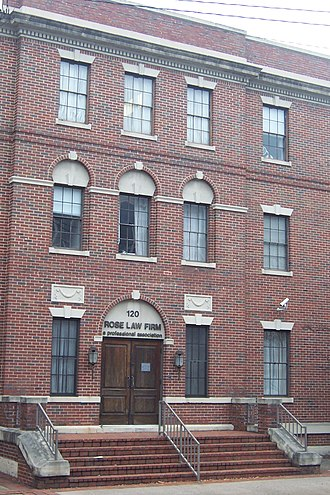 Whitewater controversy - Image: Rose Law Firm Rear Closeup