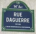 Rue Daguerre, Paris 14.jpg