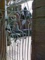 Rufford Orangery Ornamental Gates.jpg