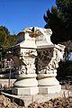 Ruinas Varias (11982417414).jpg