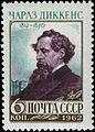 Rus Stamp Dickens.jpg