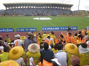 Vinh Stadium - Image: Sân vận động Vinh 8