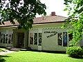 Sörmlands museum.JPG