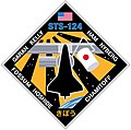 STS-124 patch.jpg