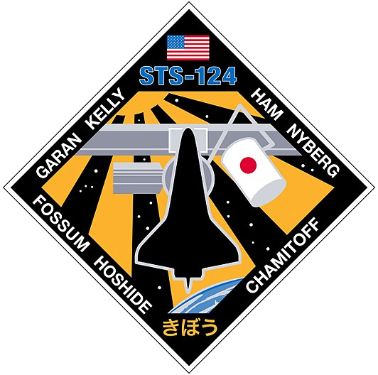 Animation assemblage ISS 532px-STS-124_patch
