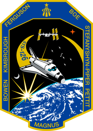 Christopher Ferguson - Image: STS 126 patch