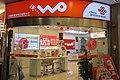SZ 深圳北站 Shenzhen North Station 東廣場 East Square 繽果空間購物中心 Bingo Space Shopping Center shop China Unicom Feb 2017 IX1.jpg