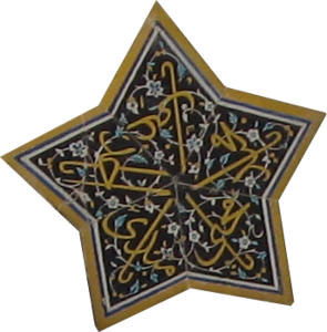 Safavid-star.png