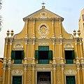Saint Dominic's Church , Senado Square , Macau - panoramio.jpg
