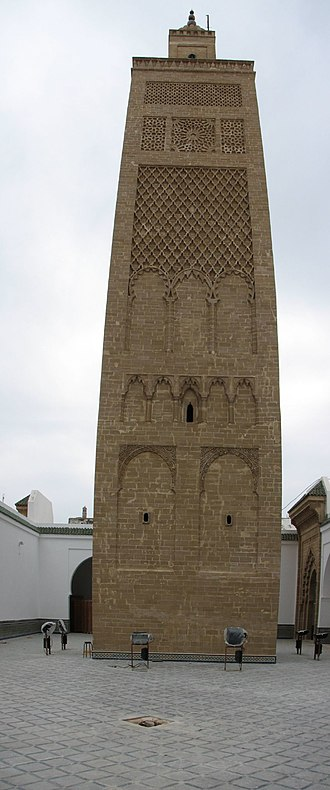 Salé - Great Mosque of Salé