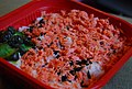 Salmon bowl.jpg